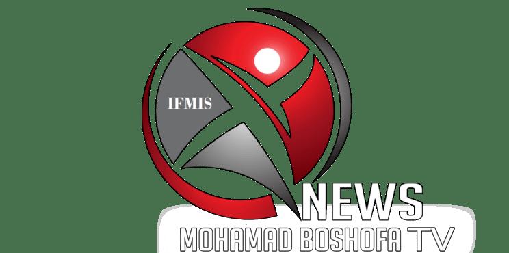 #مـوجــز الأخـبـار الـرياضـية Boshoufa News