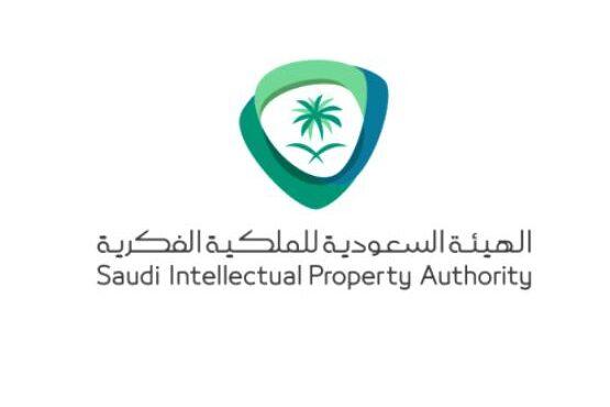 الحقوق الملكية والفكرية
