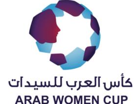 في نصف نهائي كأس العرب للسيدات لكرة القدم..مصر تواجه الأردن و تونس أمام الجزائر