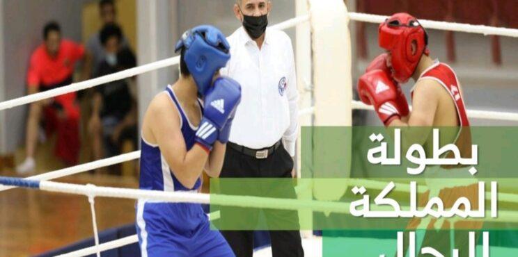 إنطلاق بطولة المملكة بمشاركة 80 ملاكماً