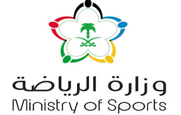 وزارة الرياضة : رفع الطاقة الاستيعابية للحضور الجماهيري إلى 100%