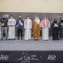 اختتام بطولة حائل للشطرنج بتتويج سعودية وأردني
